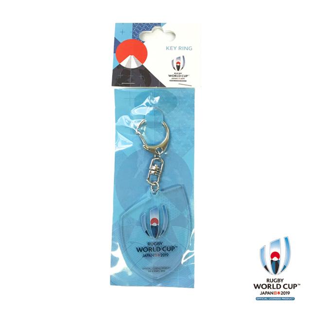 ラグビーワールドカップ2019(TM) 公式ライセンス アクリルキーホルダー(ホワイト)