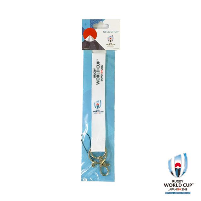 ラグビーワールドカップ2019(TM) 公式ライセンス ネックストラップ (ホワイト)
