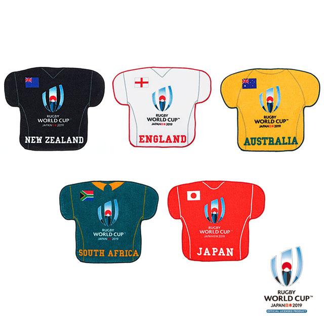 ラグビーワールドカップ2019(TM) 公式ライセンス ユニフォーム型タオル 【全5種】