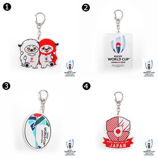 ラグビーワールドカップ2019(TM) 公式ライセンス アクリルキーチェーン【全4種】