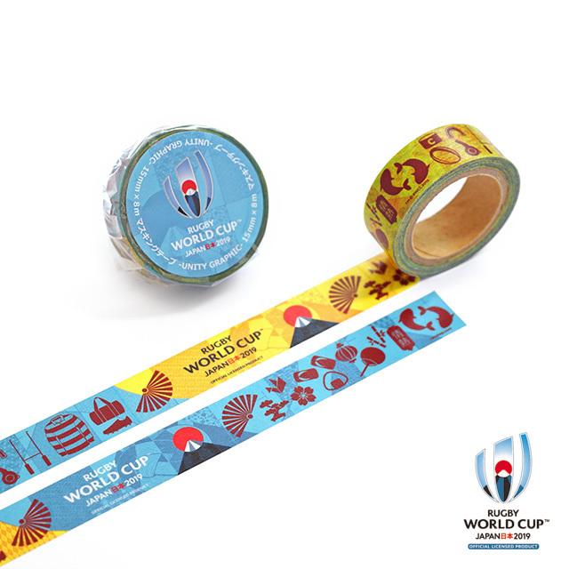 ラグビーワールドカップ2019(TM) 公式ライセンス マスキングテープ(15mm幅) 【Ren-G / UNITY GRAPHIC】