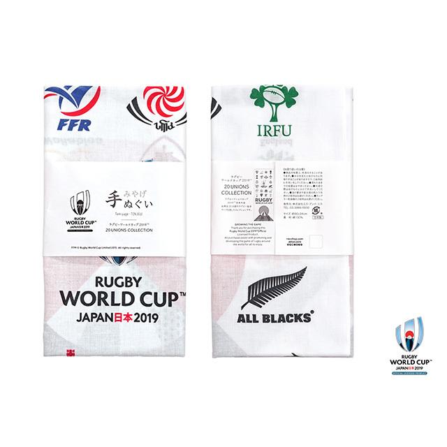 ラグビーワールドカップ2019(TM) 公式ライセンス 手ぬぐい【20 UNIONS COLLECTION】