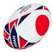 ギルバート製 RWC2019 日本 フラッグボール ミニ