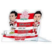 ラグビー日本代表RWC記念グッズ アクリルスタンド(全6種類)