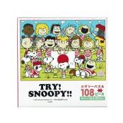 ラグビー日本代表 TRY! SNOOPY! ジグソーパズル