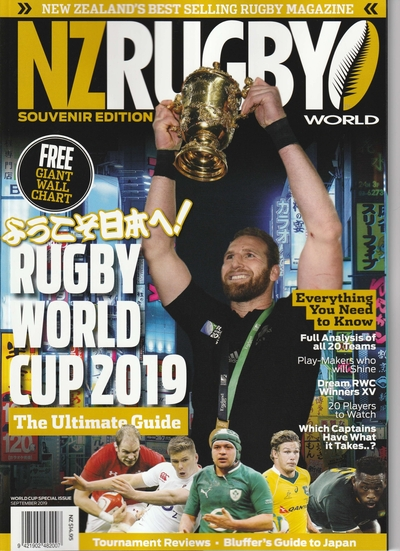 NZ RUGBY RUGBY WORLD CUP 2019 THE ULTIMATE GUIDE