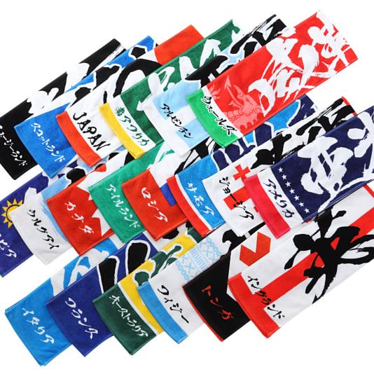 ★受注生産・ポイント還元10%★ 毛筆書体応援タオル 【全21種】 / <B.T.O.> Cheering Towel [Japanese Style]