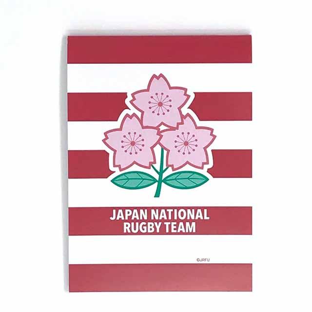 ラグビー日本代表 オフィシャル メモ帳
