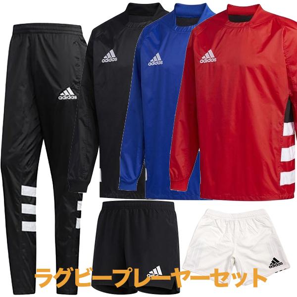 アディダス ラグビープレーヤーセット【サイズ JP:2XO】