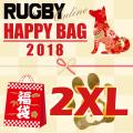 福袋【サイズ:2XL】2018