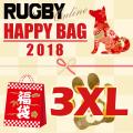 福袋【サイズ:3XL】2018