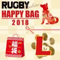福袋【サイズ:L】2018