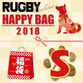 福袋【サイズ:S】2018