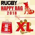 福袋【サイズ:XL】2018