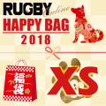 福袋【サイズ:XS】2018