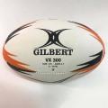 ギルバート VX300 トレーニングボール 2.5号球