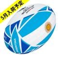 【5月事前予約商品】ギルバート製 RWC2019 アルゼンチン フラッグボール