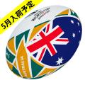 【5月事前予約商品】ギルバート製 RWC2019 オーストラリア フラッグボール