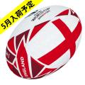 【5月事前予約商品】ギルバート製 RWC2019 イングランド フラッグボール