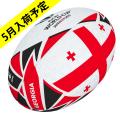 【5月事前予約商品】ギルバート製 RWC2019 ジョージア フラッグボール