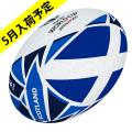 【5月事前予約商品】ギルバート製 RWC2019 スコットランド フラッグボール
