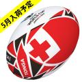 【5月事前予約商品】ギルバート製 RWC2019 トンガ フラッグボール