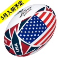 【5月事前予約商品】ギルバート製 RWC2019 アメリカ フラッグボール