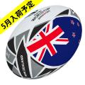 【5月事前予約商品】ギルバート製 RWC2019 ニュージーランド フラッグボール