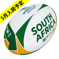 【5月事前予約商品】ギルバート製 RWC2019 南アフリカ サポーターボール