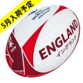 【5月事前予約商品】ギルバート製 RWC2019 イングランド サポーターボール