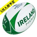 【5月事前予約商品】ギルバート製 RWC2019 アイルランド サポーターボール