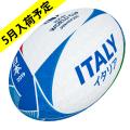 【5月事前予約商品】ギルバート製 RWC2019 イタリア サポーターボール