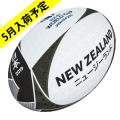 【5月事前予約商品】ギルバート製 RWC2019 ニュージーランド サポーターボール