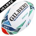 【3月事前予約商品】ギルバート製 RWC2019 レプリカ ミディボール