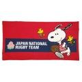 ラグビー日本代表 オフィシャル スヌーピー ミニバスタオル