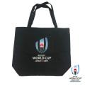 ラグビーワールドカップ2019 オフィシャル トートバッグ L (ブラック)
