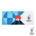ラグビーワールドカップ2019 オフィシャル フェイスタオル (FUJI)