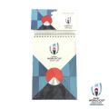 ラグビーワールドカップ2019 オフィシャル メモ帳(富士山)