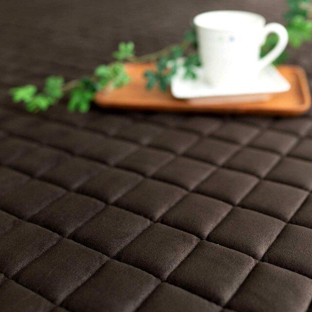 サヤンサヤン 洗える ふかふか キルトラグ ラグマット カーペット カハヴィタウコ 約 130×190cm 1.5畳 長方形 ベージュ ダークブラウン 床暖房 ホットカーペットカバー対応 滑り止め 厚め ウレタン