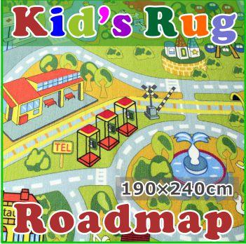 子供部屋 ラグ 丸洗いOK「ロードマップ」 190x240cm トミカ・プラレール好きに