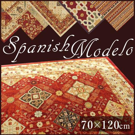 スパニッシュモデロ 大きめ玄関マット70x120 珍しい!!スペイン風情熱カラーのラグマット(カラー:赤:多色)