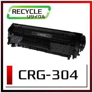 キヤノン トナーカートリッジ304/CRG-304 即納再生品 <宅配便配送商品>