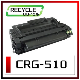 キヤノン トナーカートリッジ510/CRG-510 即納再生品 <宅配便配送商品>