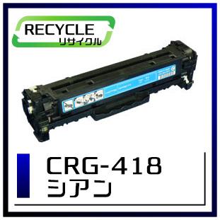 CRG-418CYN(シアン)