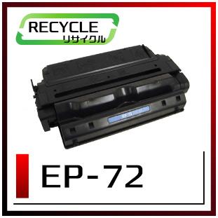 EP-72