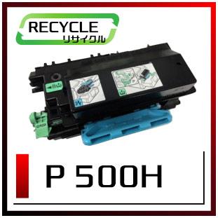 リコー トナーP 500H