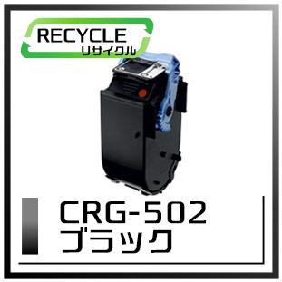 CRG-502BLK(ブラック)
