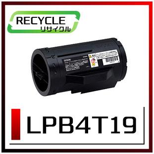 エプソン LPB4T19 ETカートリッジ 現物再生品 <宅配配送商品>