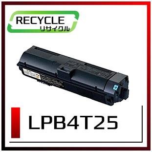 LPB4T25 再生トナー