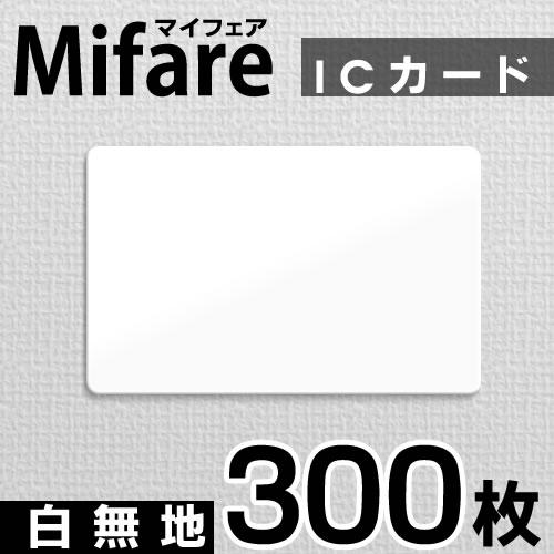 マイフェアICカード